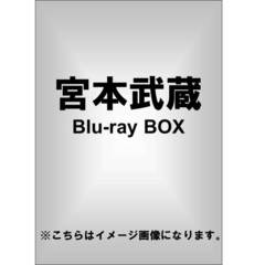 宮本武蔵 Blu-ray BOX(Blu-ray Disc)
