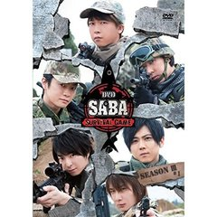 DVD SABA SURVIVAL GAME SEASON III #1 <通常版>