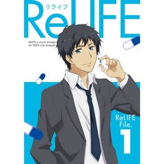 ReLIFE 1 <完全生産限定版>(Blu-ray Disc)
