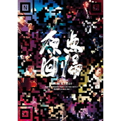 藤木直人/Making of Naohito Fujiki Live Tour ver11.1 ~原点回帰 k.k.w.d. tour~(Blu-ray Disc)