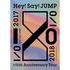 Hey! Say! JUMP/Hey! Say! JUMP I/Oth Anniversary TOUR 2017-2018 【通常盤】