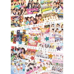 i☆Ris Music Video Collection 2012-2020(DVD)