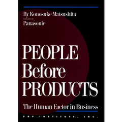People Before Products The Human Factor in Business