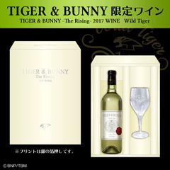 TIGER & BUNNY ‐The Rising‐ 2017 WINE Wild Tiger