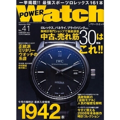 POWER Watch  41