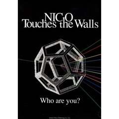 楽譜 NICO Touches the