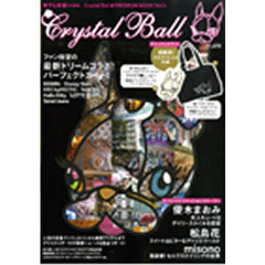 CRYSTAL BALL5 BLACK&