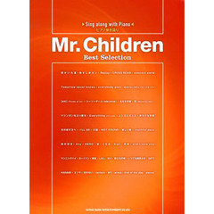 楽譜 Mr.Children Best