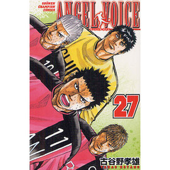 ANGEL VOICE 27