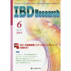 IBD Research Journal of Inflammatory Bowel Disease Research vol.8no.2(2014-6)