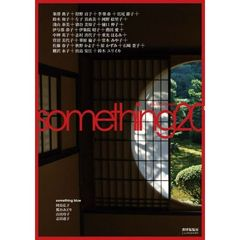something  20