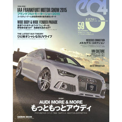 eS4 EUROMOTIVE MAGAZINE No.59(2015NOVEMBER)