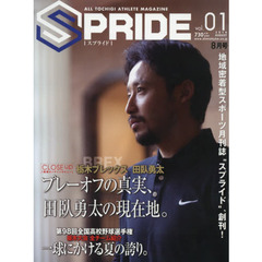 SPRIDE ALL TOCHIGI ATHLETE MAGAZINE vol.01(2016AUGUST)
