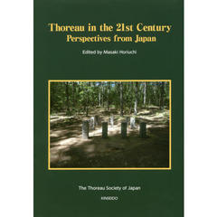 Thoreau in the 21st Century Perspectives from Japan