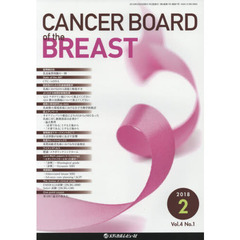 CANCER BOARD of the BREAST Vol.4No.1(2018-2)