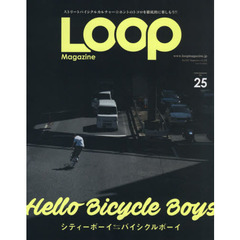 LOOP Magazine vol.25 STREET BICYCLE CULTURE FRONTLINE 2018!!