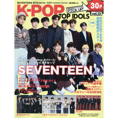 K-POP TOP IDOLS vol.13 SEVENTEEN BTS〈防弾少年団〉