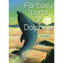 Fantasy World Of Dolphins