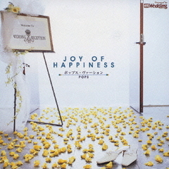 JOY OF HAPPINESS POPS VERSION