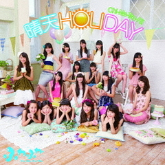 晴天HOLIDAY/Oh!-Ma-Tsu-Ri!