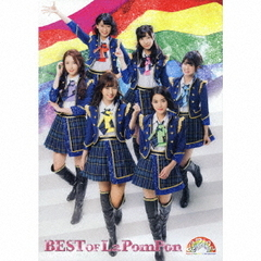 BEST OF La PomPon(初回限定盤B)