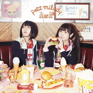 petit milady/A or A!?(初回限定盤/CD+DVD)