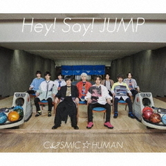 Hey! Say! JUMP/COSMIC☆HUMAN(通常盤/CD)