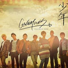 GENERATIONS from EXILE TRIBE/少年(DVD付)