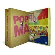 POPEE the MANIAX <フィギュア付 10,000枚完全限定>
