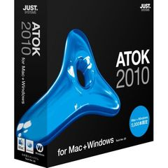 ATOK 2010 for Mac + Windows 通常版 (PCソフト)