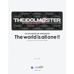 THE IDOLM@STER 5th ANNIVERSARY The world is all one!! Blu-ray BOX <初回限定生産>(Blu-ray Disc)