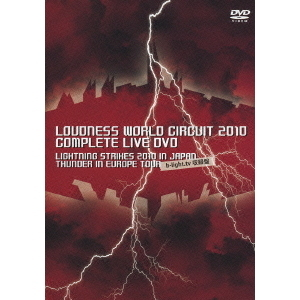 LOUDNESS/LOUDNESS WORLD CIRCUIT 2010 COMPLETE DVD