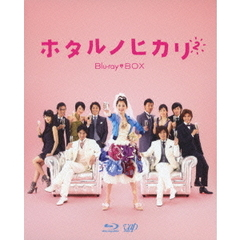 ホタルノヒカリ2 Blu-ray BOX(Blu-ray Disc)