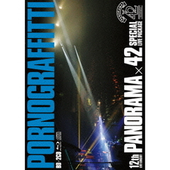"ポルノグラフィティ/12th LIVE CIRCUIT ""PANORAMA × 42"" SPECIAL LIVE PACKAGE(Blu-ray Disc)"