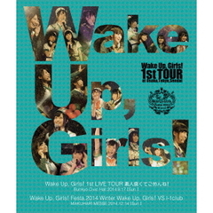 Wake Up, Girls!/Wake Up, Girls! 1st LIVE TOUR 「素人臭くてごめんね。 /Wake Up, Girls! VS I-1club」(Blu-ray)
