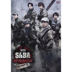 DVD SABA SURVIVAL GAME SEASON III #2 <通常版>