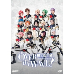 B-PROJECT on STAGE 『OVER the WAVE!』 【REMiX】