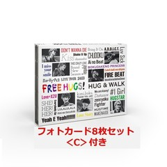 Kis-My-Ft2/LIVE TOUR 2019 FREE HUGS!<フォトカード8枚セット<C>付き>(Blu-ray Disc)