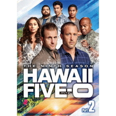 HAWAII FIVE-0 シーズン 9 DVD-BOX Part 2(DVD)
