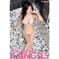K-ANGELS VOL.1 HANYUNA (ハンユナ) Complete版