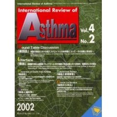International Review of Asthma Vol.4No.2(2002.5)