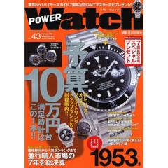 POWER Watch  43