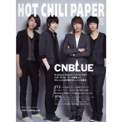 HOT CHILI PAPER Vol.62 Brightest Hope of Coming Year! CNBLUE JYJ 2PM ユン・シュン チャン・グンソク チョン・イル チソン