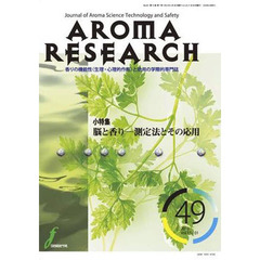 AROMA RESEARCH  49