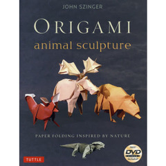 Origami Animal Sculp