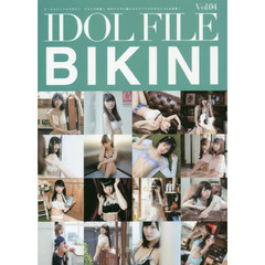 IDOL FILE Vol.04