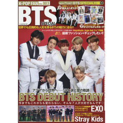 K-POP FAN Vol.003 BTS SPECIAL