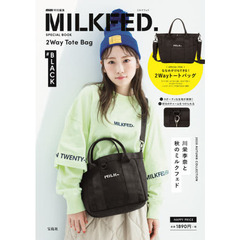 mini特別編集 MILKFED. SPECIAL BOOK 2Way Tote Bag #BLACK (ブランドブック)