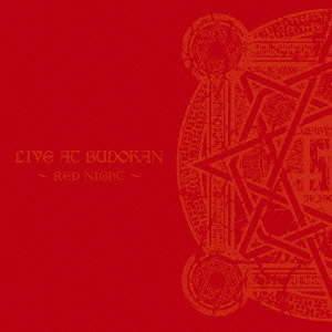 LIVE AT BUDOKAN~RED NIGHT~(初回限定盤)