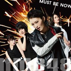 Must be now(限定盤 Type-A)